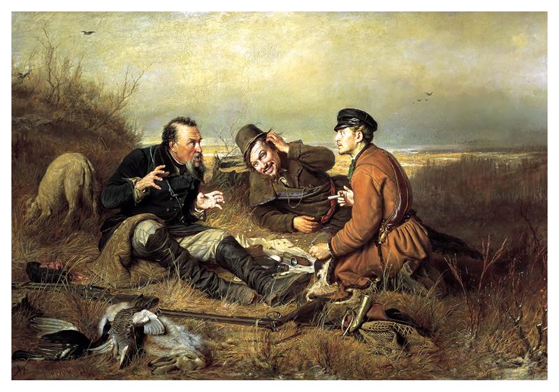 Картинки по запросу охотники на привале