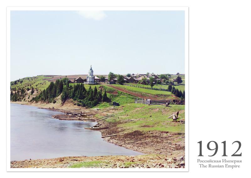 Фото открытки прокудин горский