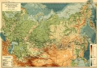 Гипсометрическая карта Российской Империи. 1912 год