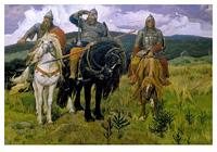 Богатыри (1881—1898). Виктор Васнецов