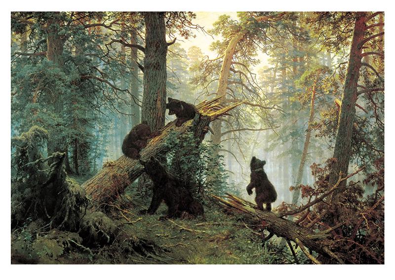Медведи в лесу. S&P500