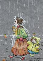 Дождливое настроение