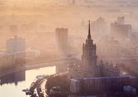 Вид на гостиницу «Украина» с башни «Евразия». Москва