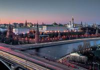 Вид на Кремль с Дома на Набережной. Москва