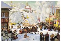 Масленица (1919). Борис Кустодиев