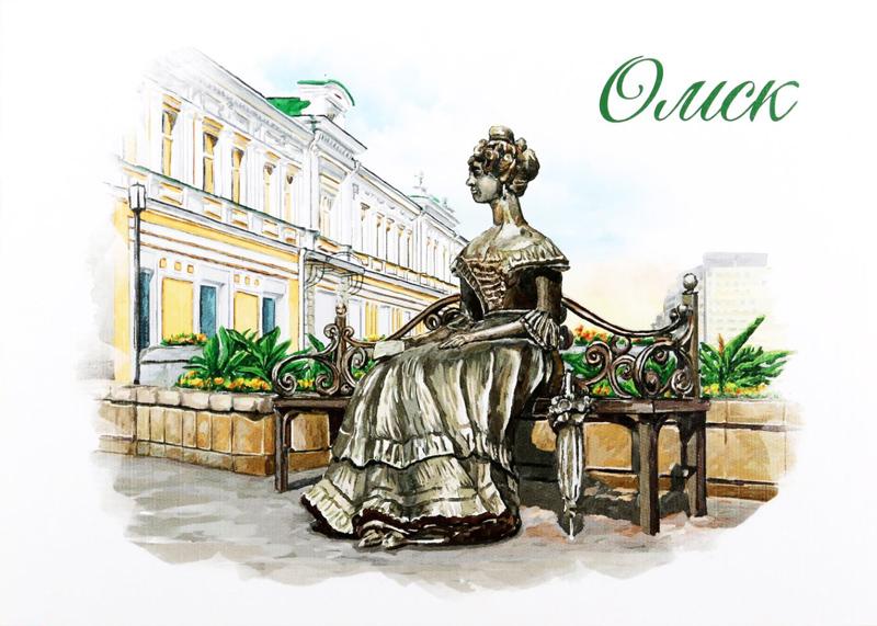 Открытки магазин омск, надписью стим картинки