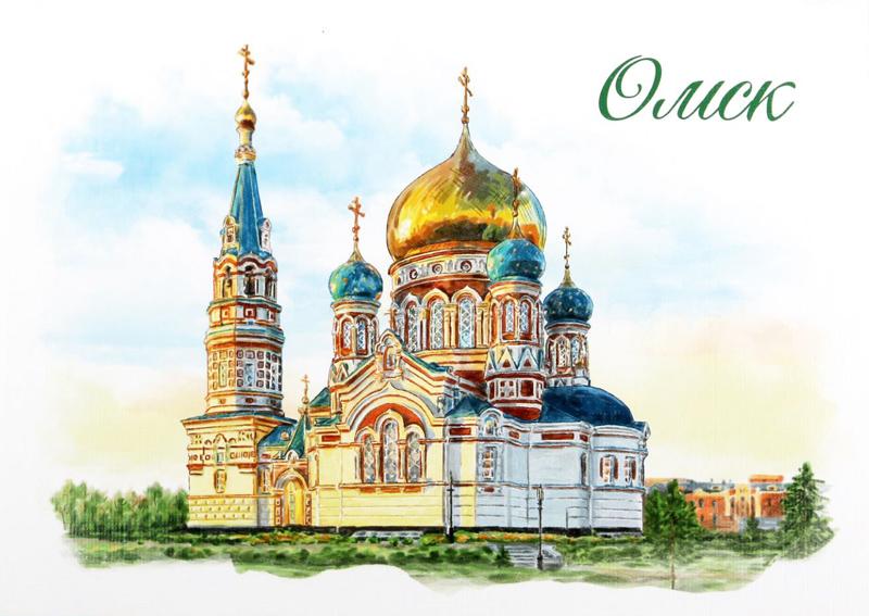 Музыкальные открытки омск