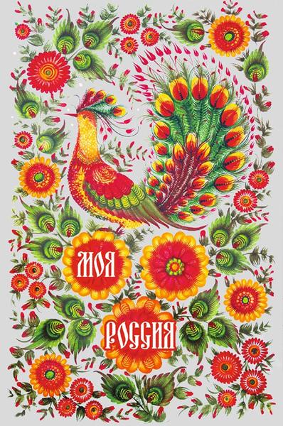 Магазин открыток жар птица