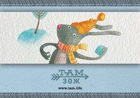 Там.ЗОЖ (9 почтовых открыток в наборе)