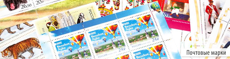Интернет магазин открыток почтовое бюро, дню рождения