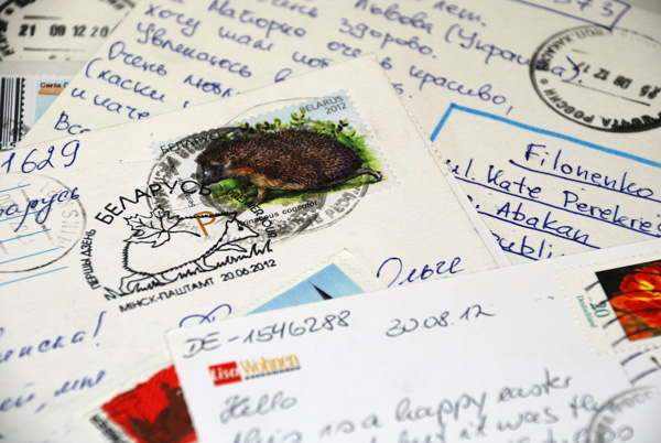 Зверюшек анимашки, что написать на почтовой открытке подруге
